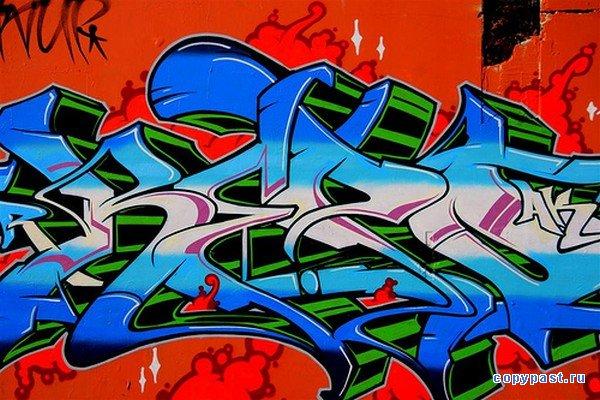 Теперь вы сможете рисовать граффити и